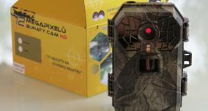 Neutrácejte za běžné kamery, jistotou je pouze špionážní kamera